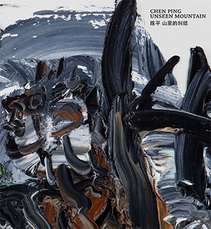 Book cover: Unseen Mountain